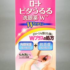 ロート ビタうるる洗眼薬W+ 498円(税抜)