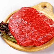 牛肉ブロック(モモ肉) 188円(税抜)