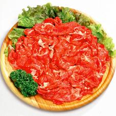 牛肉切落し(カタ+バラ肉) 128円(税抜)