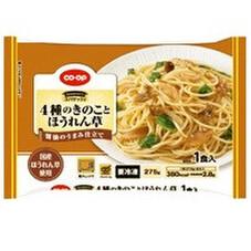 スパゲッティ4種のきのことほうれん草 148円(税抜)