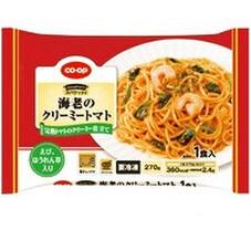 スパゲッティ海老のクリーミートマト 148円(税抜)