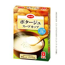 ポタージュスープ 198円(税抜)