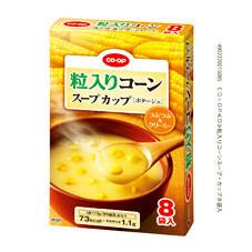 粒入りコーンスープ 198円(税抜)