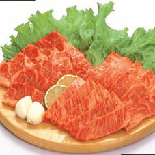 交雑種牛バラカルビー焼肉用 599円(税抜)