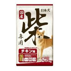 日本犬 547円(税抜)
