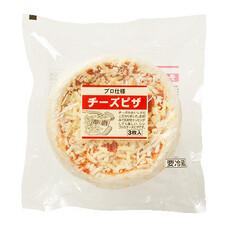 チーズピザ 550円(税抜)