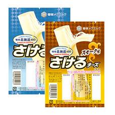 北海道100さけるチーズ各種 157円(税抜)