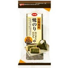 有明海産焼のりおにぎり・おもち用 398円(税抜)