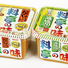 料亭の味(減塩) 218円(税抜)