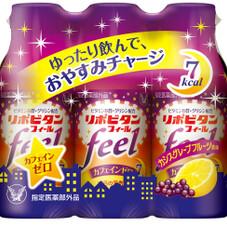 リポビタンフィール 348円(税抜)