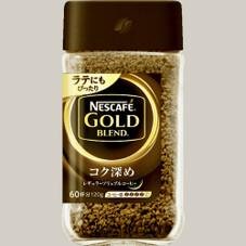 ネスカフェゴールドブレンドコク深め 578円(税抜)