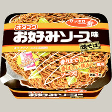 オタフクお好みソース味焼そば 88円(税抜)