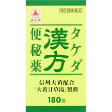 タケダ漢方便秘薬 1,880円