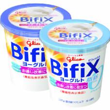 ビフィックスヨーグルト、ビフィックス脂肪ゼロ 100円(税抜)