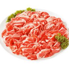 牛バラ切落し※解凍品含む 148円(税抜)