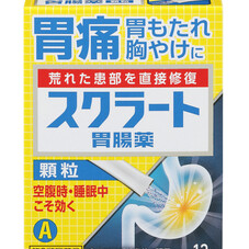 スクラート胃腸薬(顆粒) 798円(税抜)