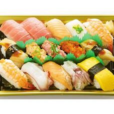 にぎり寿司「蘭」 998円(税抜)