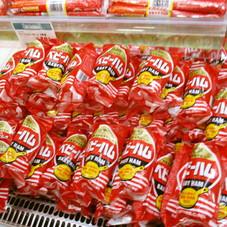 ベビーハム 88円(税抜)