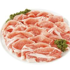 豚ロース切落し(鍋料理用) 98円(税抜)