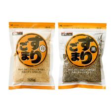 すりごま(黒・白) 88円(税抜)