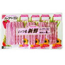 いつも新鮮ハーフベーコン4連 278円(税抜)