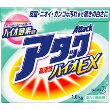 アタックバイオEX 198円