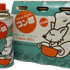 東海コン郎ボンベ 228円