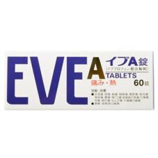 イブA 60錠 698円
