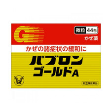 パブロンゴールドA<微粒> 44包 1,380円