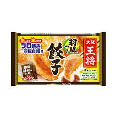 羽根つき餃子 177円(税抜)