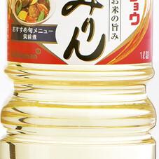 万上本みりん 258円(税抜)
