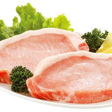 豚肉カツ用・生姜焼用(ロース肉) 98円(税抜)