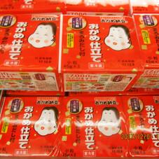 おかめ仕立て ミニ3 78円(税抜)