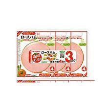使い切りロースハム 198円(税抜)