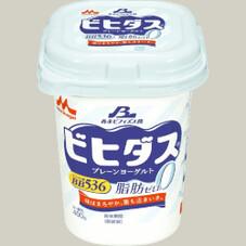 ビヒダスBB536プレーンヨーグルト脂肪0 108円(税抜)