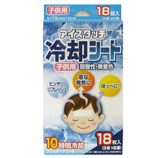 HPアイスタッチ子供用 278円(税抜)