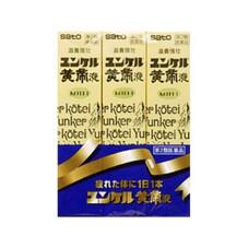 ユンケル黄帝液 799円(税抜)