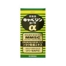 キャベジンコーワα 1,598円