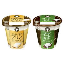 クリームスイーツ各種 77円(税抜)
