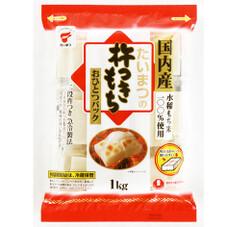 杵つきもちおひとつパック 597円(税抜)