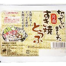 すき焼とうふ 88円(税抜)
