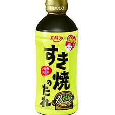 すき焼きのたれ 277円(税抜)