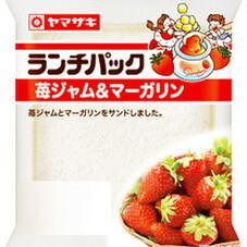 ランチパック(苺ジャム&マ-ガリン) 88円(税抜)
