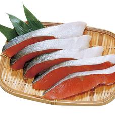 塩銀さけ切身(甘口) 128円(税抜)