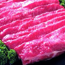 牛モモすき焼用 398円(税抜)