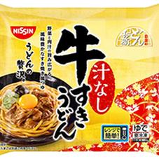 どん兵衛 汁なし牛すきうどん 188円(税抜)