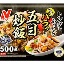 五目炒飯 248円(税抜)