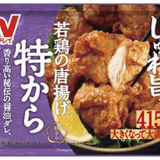 特から 348円(税抜)