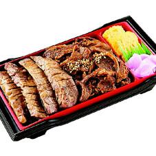 牛タン&牛カルビ重 798円(税抜)
