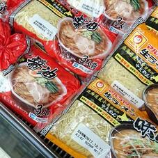 マルちゃんの生ラーメン 138円(税抜)
